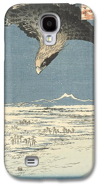 Susaki And The Jumantsubo Plain Near Fukagawa Galaxy S4 Case by Hiroshige