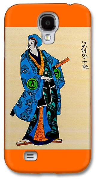 The Age Of The Samurai 03 Galaxy S4 Case by Dora Hathazi Mendes