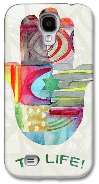 Bat Galaxy S4 Case - To Life Hamsa With Green Star- Art By Linda Woods by Linda Woods