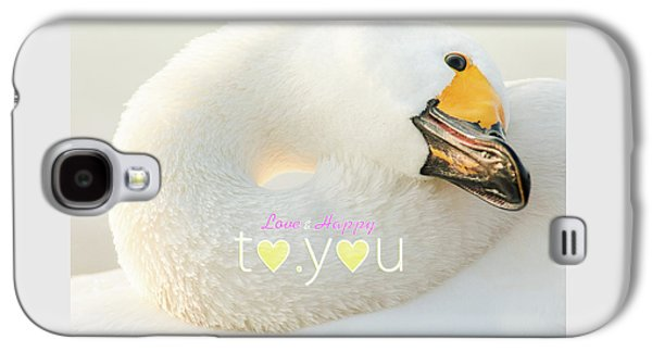 To You #001 Galaxy S4 Case