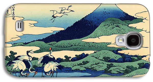 Umegawa In Sagami Province, One Of Thirty Six Views Of Mount Fuji Galaxy S4 Case by Hokusai