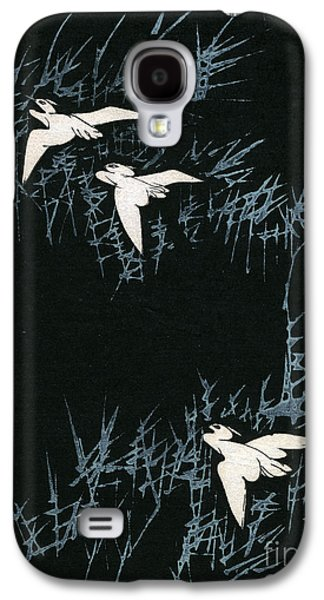 Vintage Japanese Illustration Of Three Cranes Flying In A Night Landscape Galaxy S4 Case by Japanese School
