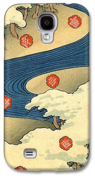 Vintage Japaneses Illustration Of Falling Snowflakes In An Abstract Winter Landscape Galaxy S4 Case by Japanese School