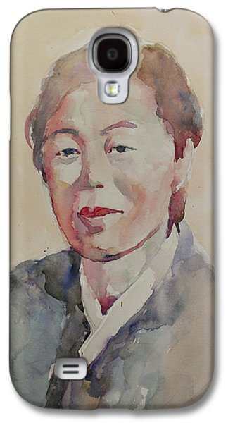 Wc Portrait 1625 My Mama Galaxy S4 Case