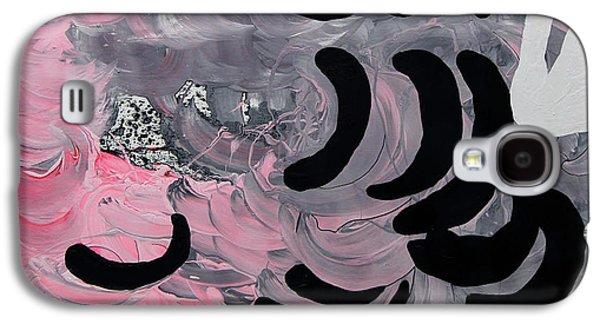 Wind And Sea Galaxy S4 Case by Keshida Layone