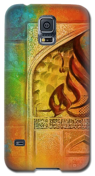 Allah Galaxy S5 Case by Catf