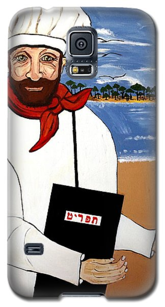 Galaxy S5 Case featuring the painting Chef From Israel by Nora Shepley