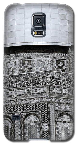 Jerusalem Mosaic Galaxy S5 Case