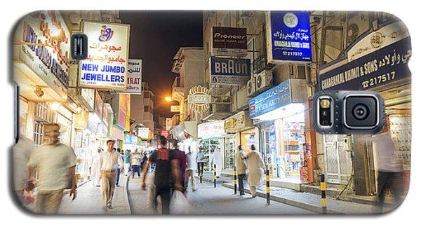 Souk In Central Manama Bahrain Galaxy S5 Case