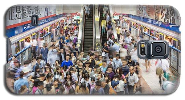 Taipei Metro Rush Galaxy S5 Case