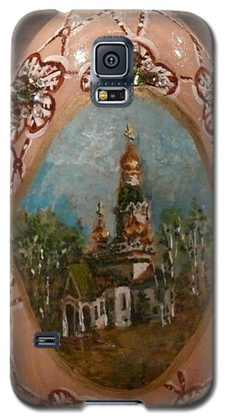 The Christ Child Galaxy S5 Case