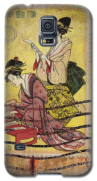1959 Japanese Postcard Mail Galaxy S5 Case by Carol Leigh