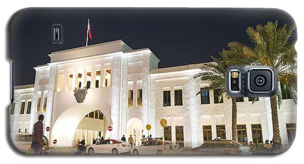 Bab Al Bahrain Manama Bahrain Galaxy S5 Case