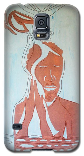 Baptism Of The Lord Jesus Galaxy S5 Case