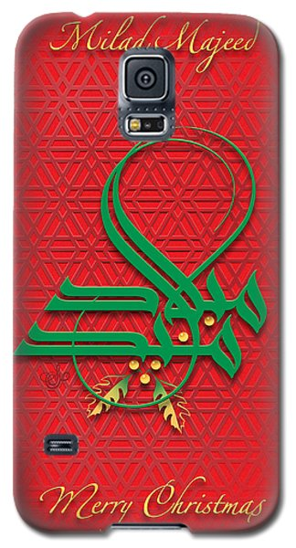 Milad Majeed - Merry Christmas Galaxy S5 Case