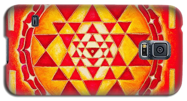 Sri Yantra For Meditation Painted Galaxy S5 Case