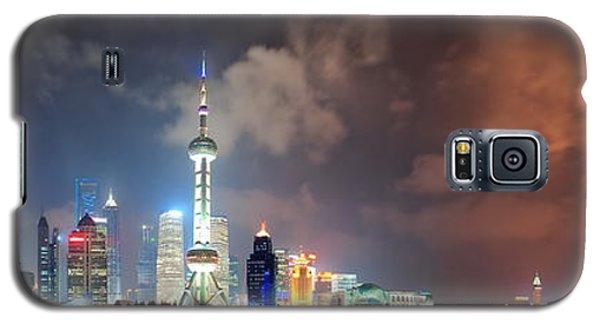 Shanghai Skyline At Night Galaxy S5 Case