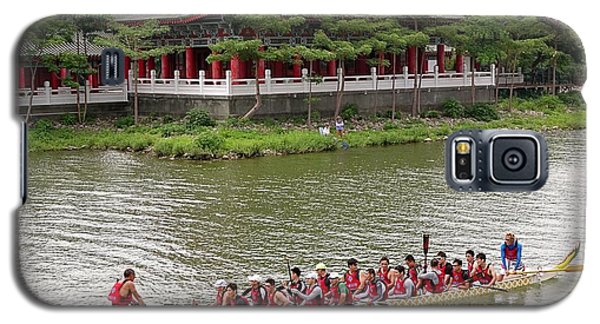 The 2014 Dragon Boat Festival In Kaohsiung Taiwan Galaxy S5 Case by Yali Shi