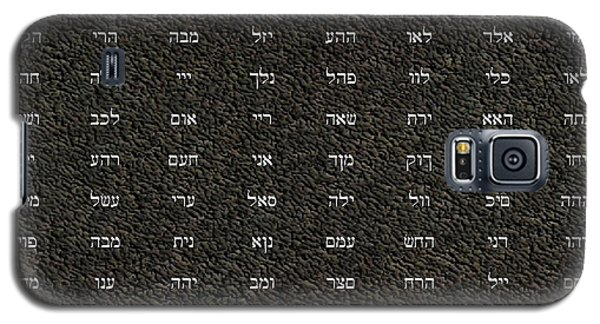 72 Names Of God Galaxy S5 Case
