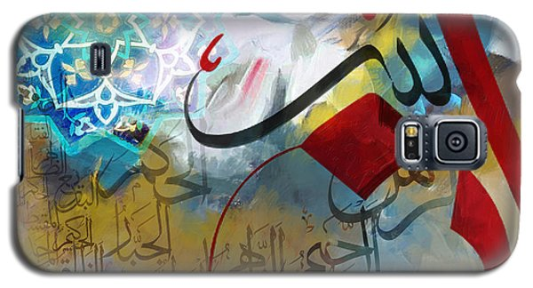 Islamic Calligraphy Galaxy S5 Case by Corporate Art Task Force