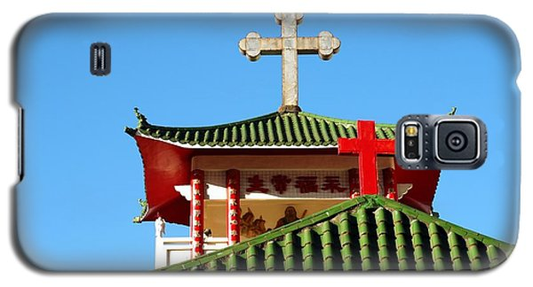 A Chinese Catholic Church In Taiwan Galaxy S5 Case by Yali Shi