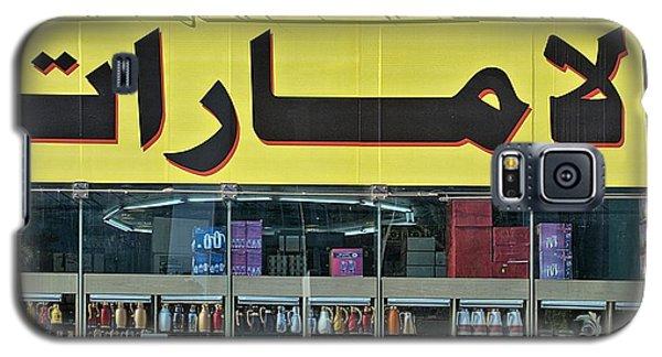 Galaxy S5 Case featuring the photograph Abu Dhabi Shopfront by Steven Richman