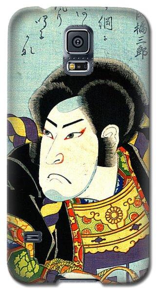 Actor Arashi Kichisaburo 1818 Galaxy S5 Case