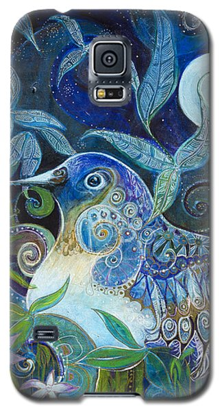 Admiration Galaxy S5 Case