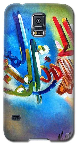 Al-hamdu Galaxy S5 Case