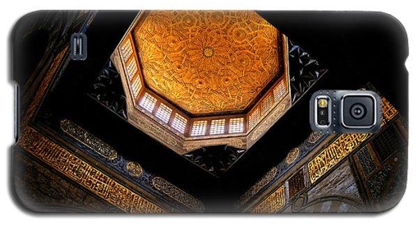 Al Ishaqi Mosque Galaxy S5 Case