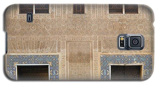 Alhambra Court Granada Galaxy S5 Case by Rudi Prott