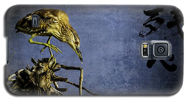 Galaxy S5 Case featuring the mixed media American Bittern With Brush Calligraphy Lingering Mind by Peter v Quenter