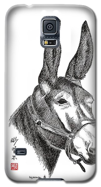 Galaxy S5 Case featuring the painting Amos by Bill Searle