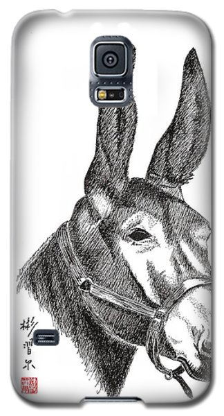 Amos Galaxy S5 Case