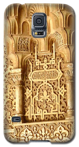 Galaxy S5 Case featuring the photograph Arabesque At Alhambra Palace by Susan Alvaro