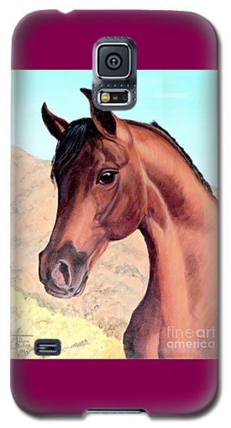 Arabian Beauty Galaxy S5 Case