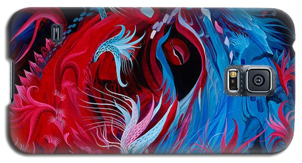 As A Beating Heart Galaxy S5 Case