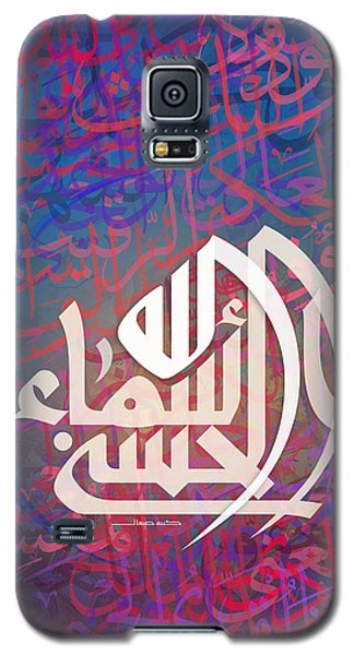 Asmaul Husna-the Beautiful Names Of God Galaxy S5 Case