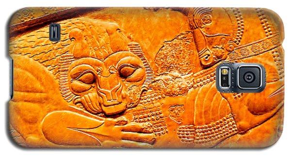Assyrian Lion Galaxy S5 Case