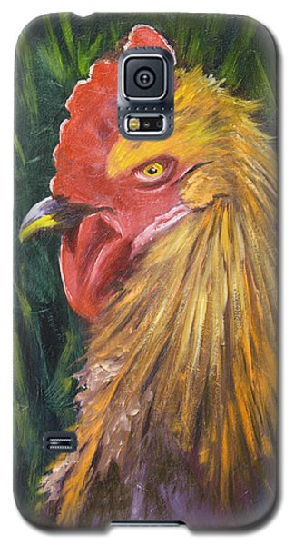 Attitude Galaxy S5 Case