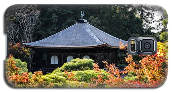 Autumnal Temple - Ginkaku-ji - Temple Of The Silver Pavilion In Kyoto Japan Galaxy S5 Case