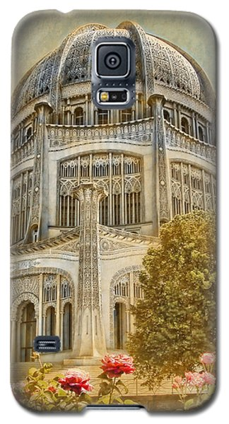 Baha'i  Temple In Wilmette Galaxy S5 Case