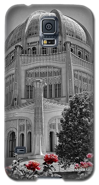 Bahai Temple Wilmette In Black And White Galaxy S5 Case