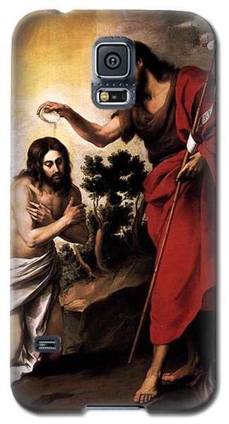 Baptism Of Jesus Christ Galaxy S5 Case