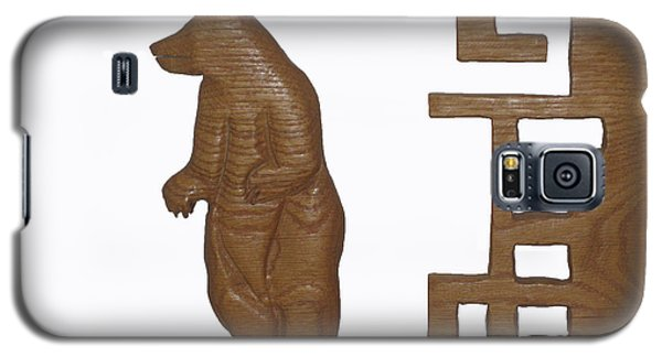 Galaxy S5 Case featuring the sculpture Bear With Me My Friend by Robert Margetts