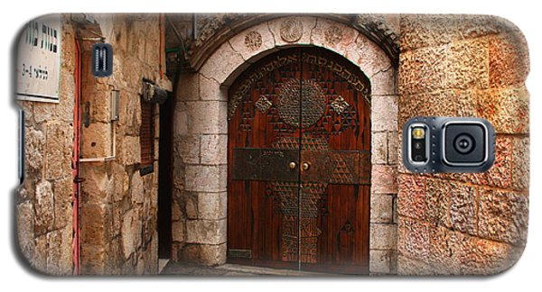 Door In Jerusalem Galaxy S5 Case