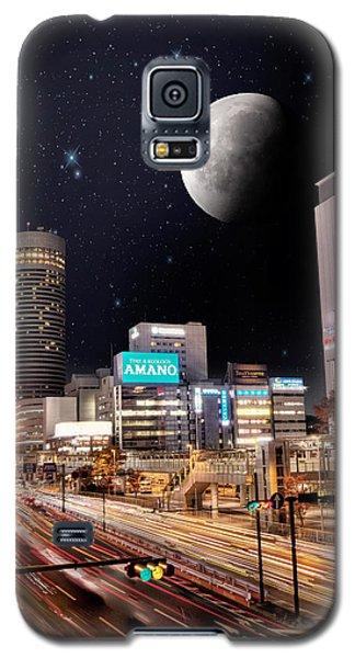 Big Moon Yokohama Galaxy S5 Case