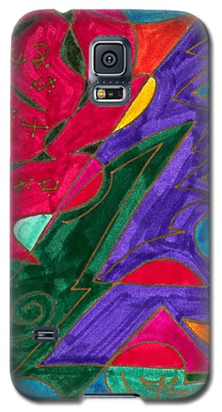 Galaxy S5 Case featuring the mixed media Body Zero # 5 by Clarity Artists