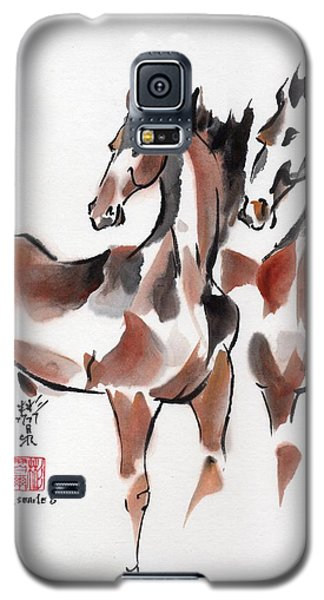 Galaxy S5 Case featuring the painting Brothers by Bill Searle