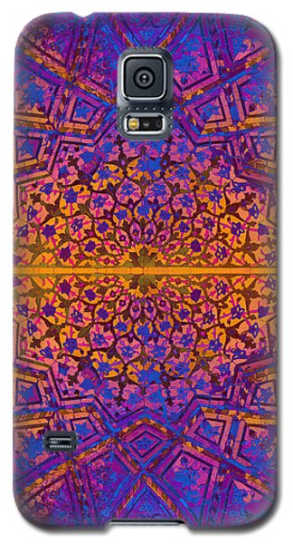 Bukhara Flower Dome Galaxy S5 Case